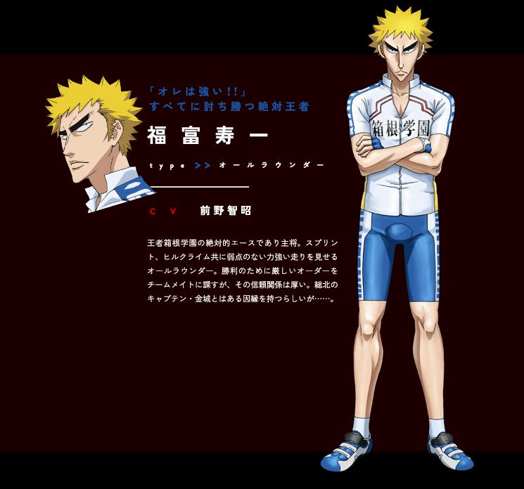 http://ami.animecharactersdatabase.com/uploads/chars/11498-464014570.png