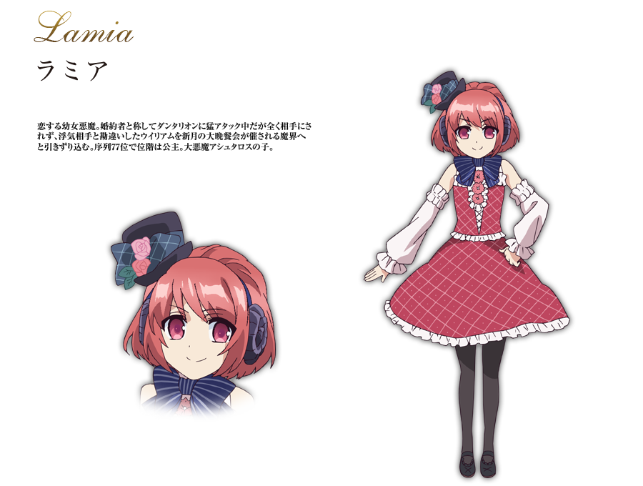 Lamia From Makai Ouji Devils And Realist