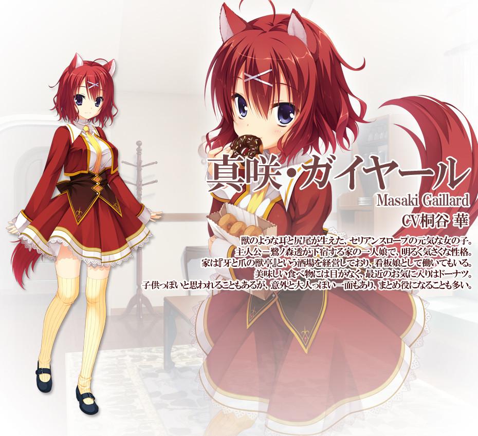 http://ami.animecharactersdatabase.com/uploads/chars/11498-479936433.jpg