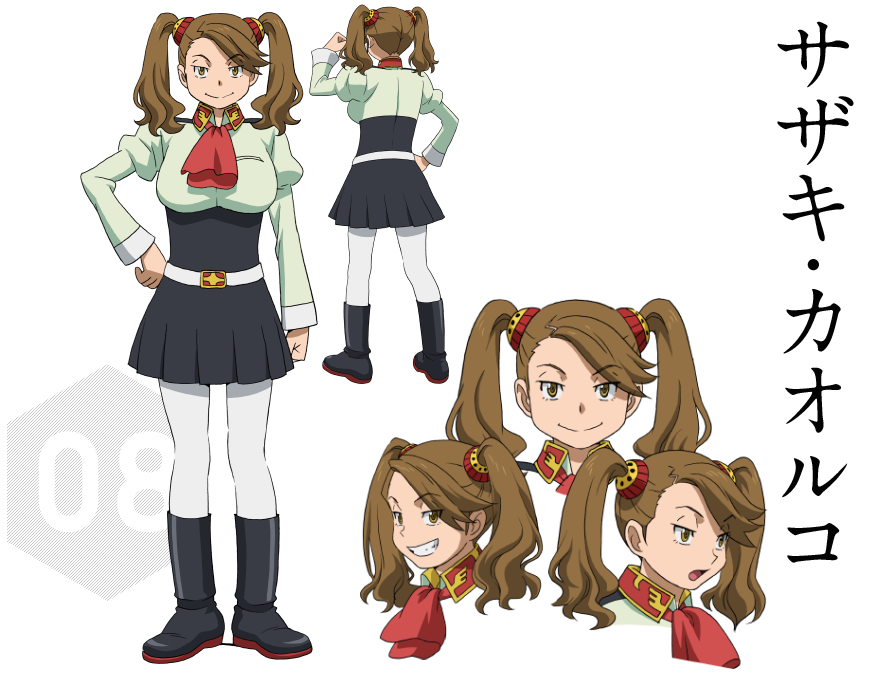 http://ami.animecharactersdatabase.com/uploads/chars/11498-480087334.png