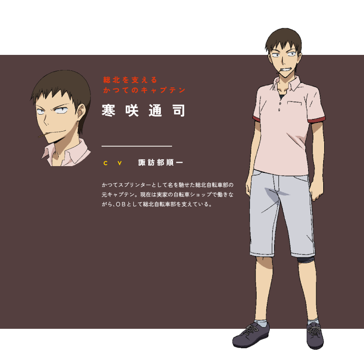 http://ami.animecharactersdatabase.com/uploads/chars/11498-481598554.png