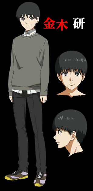 Kaneki Ken Black Hair Manga