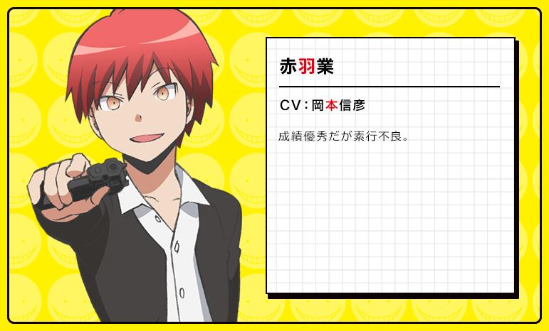 http://ami.animecharactersdatabase.com/uploads/chars/11498-531451922.png