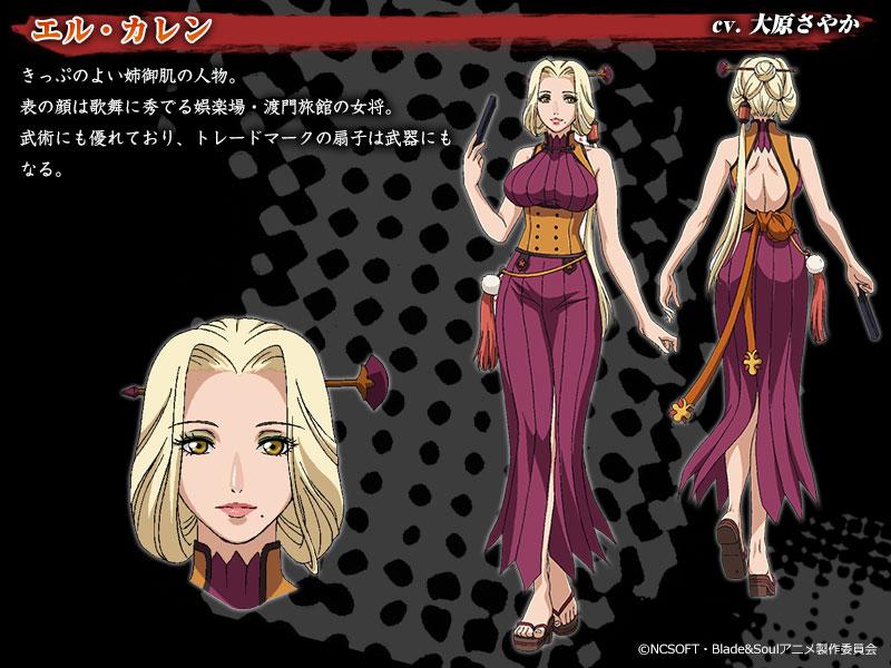 http://ami.animecharactersdatabase.com/uploads/chars/11498-645539777.jpg