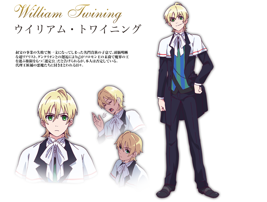 William Twining From Makai Ouji: Devils And Realist