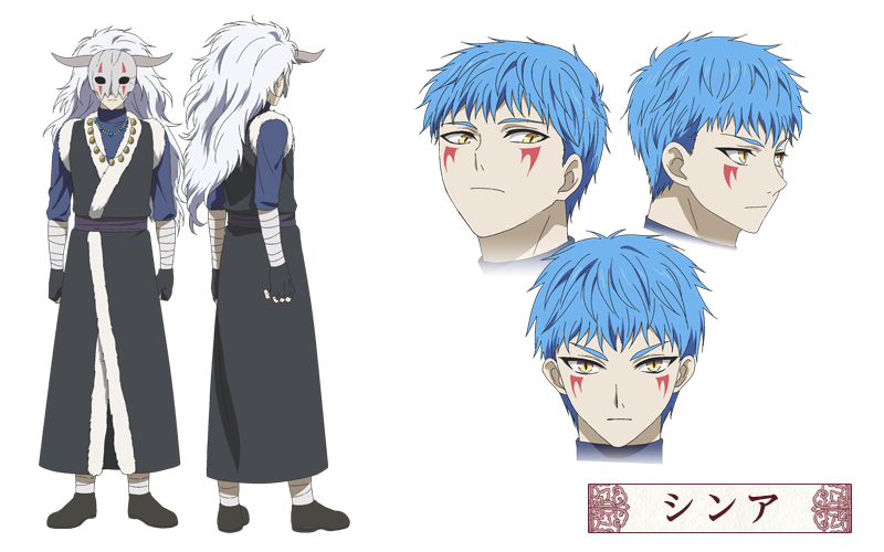http://ami.animecharactersdatabase.com/uploads/chars/11498-677023343.png