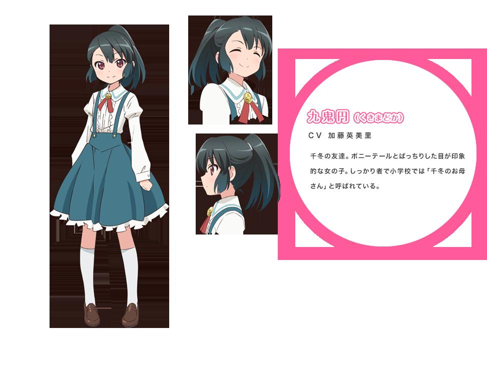 http://ami.animecharactersdatabase.com/uploads/chars/11498-696713694.png