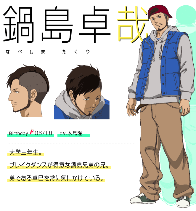 http://ami.animecharactersdatabase.com/uploads/chars/11498-724182891.png