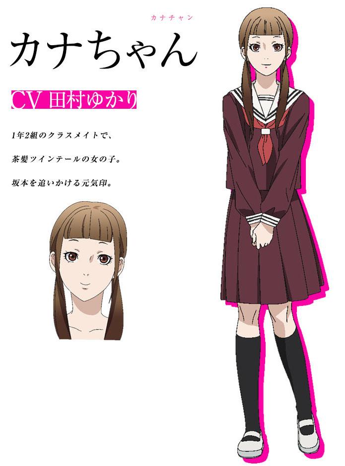 http://ami.animecharactersdatabase.com/uploads/chars/11498-754618296.jpg