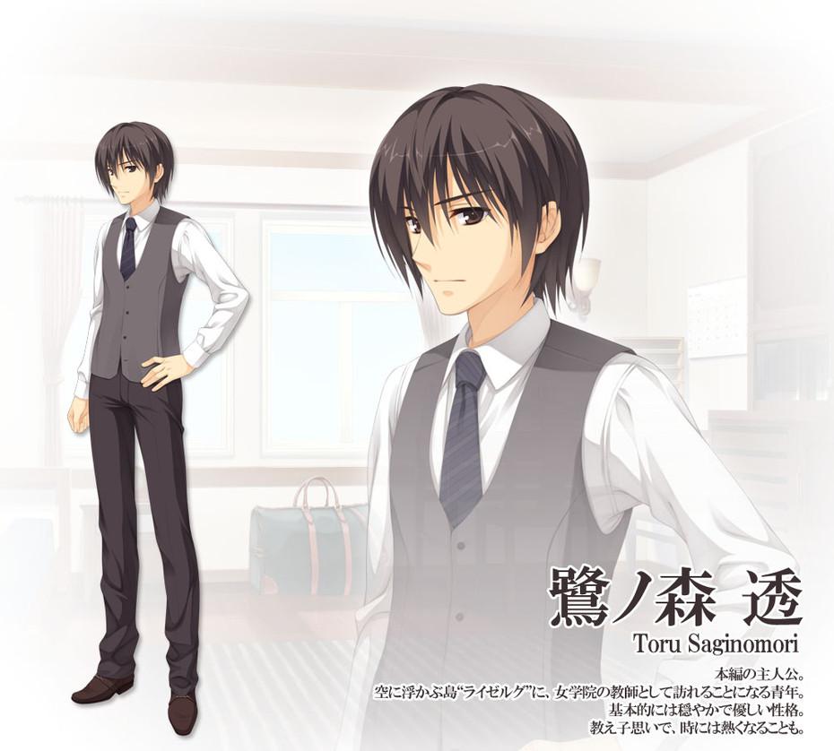 http://ami.animecharactersdatabase.com/uploads/chars/11498-77053834.jpg