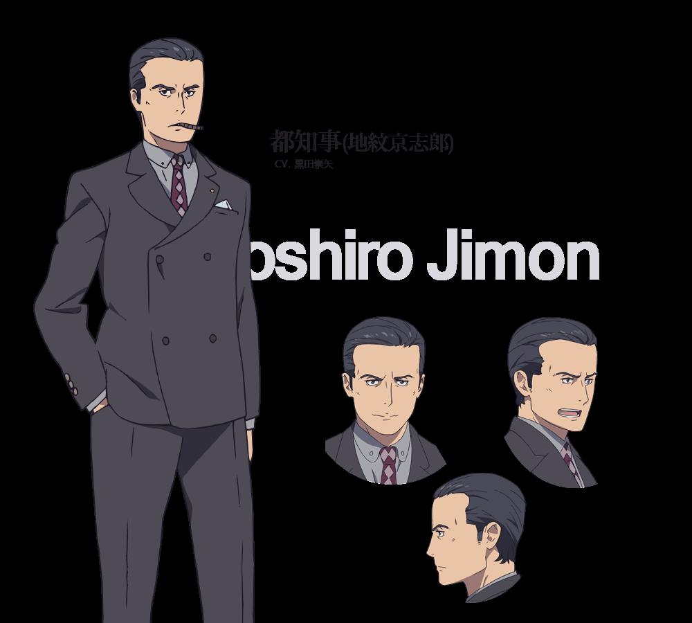http://ami.animecharactersdatabase.com/uploads/chars/11498-838991130.png