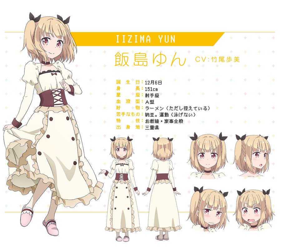 http://ami.animecharactersdatabase.com/uploads/chars/11498-887049064.png