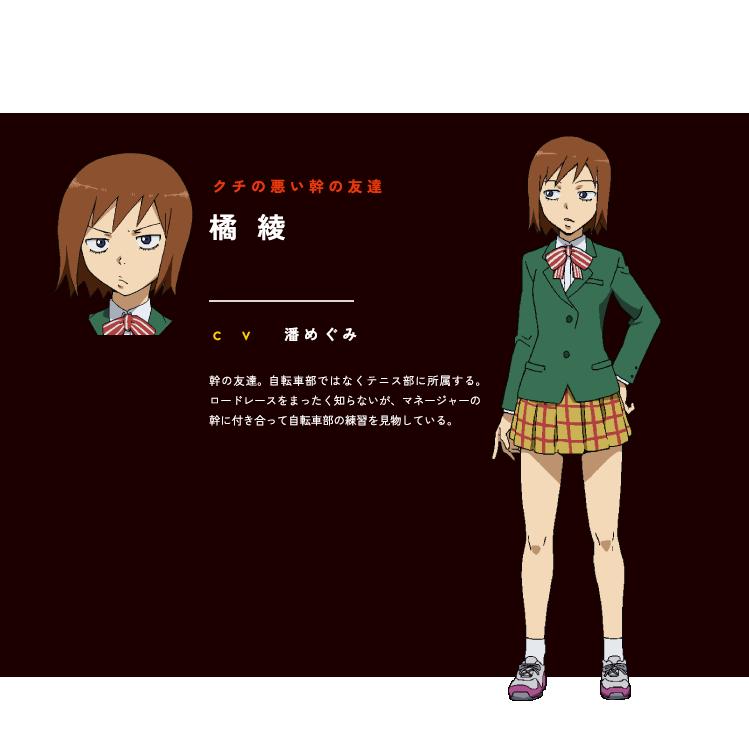 http://ami.animecharactersdatabase.com/uploads/chars/11498-890614289.png