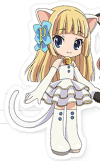http://ami.animecharactersdatabase.com/uploads/chars/11498-910545531.png