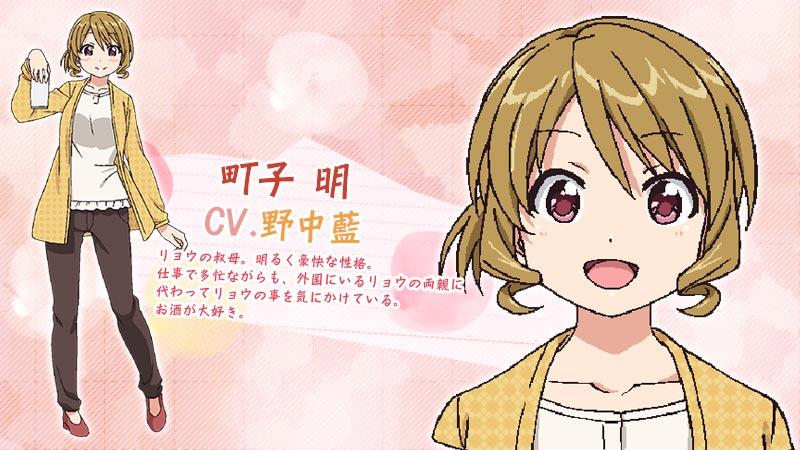 http://ami.animecharactersdatabase.com/uploads/chars/11498-934042267.jpg