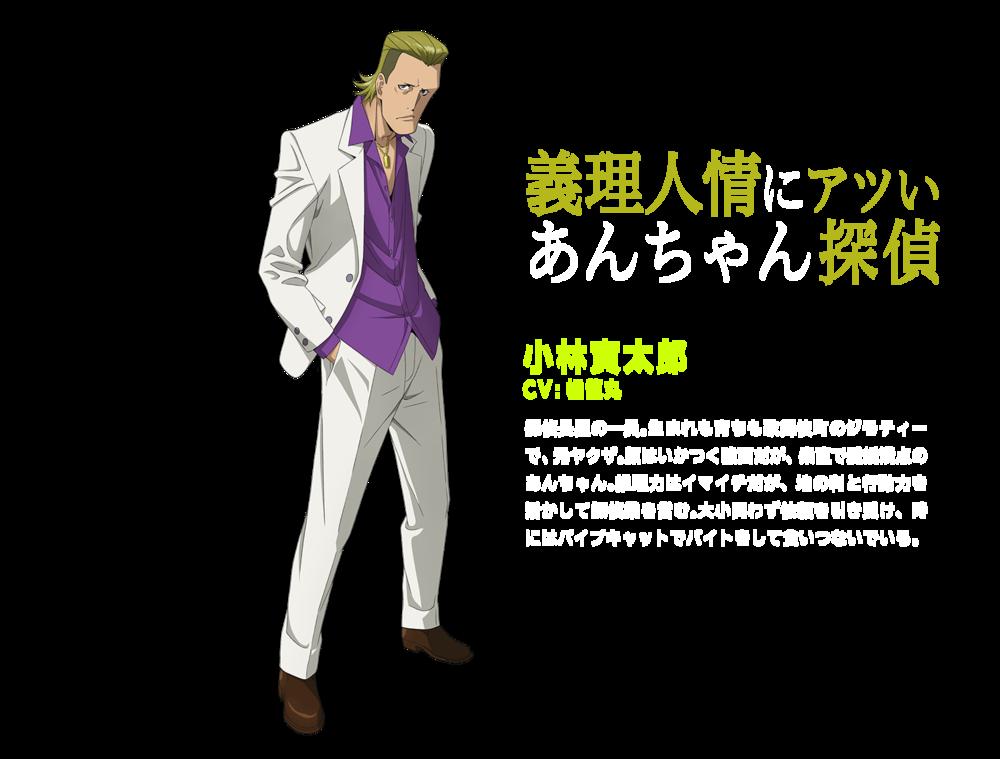 http://ami.animecharactersdatabase.com/uploads/chars/13495-1472971441.png