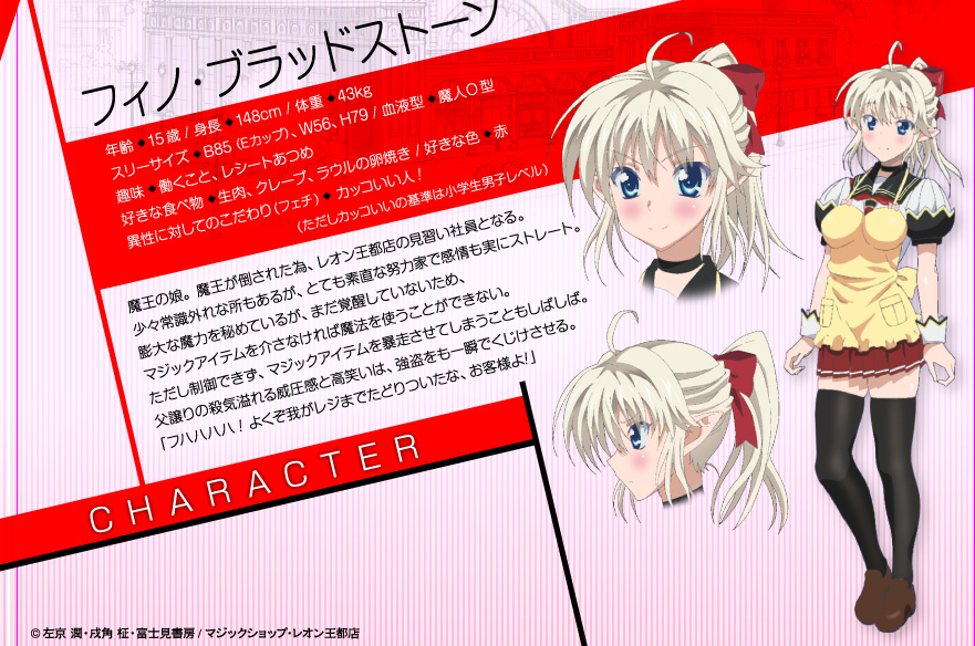 http://ami.animecharactersdatabase.com/uploads/chars/15396-1299345242.png