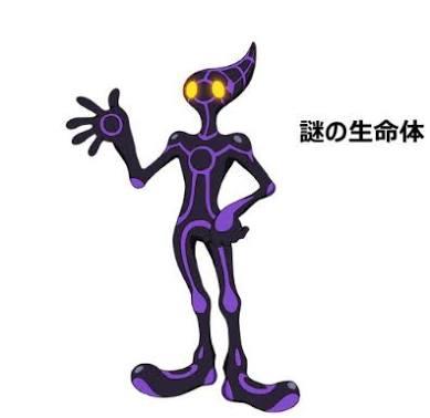 http://ami.animecharactersdatabase.com/uploads/chars/18137-418221503.jpg