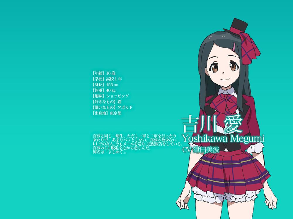 http://ami.animecharactersdatabase.com/uploads/chars/19908-1054076513.jpg