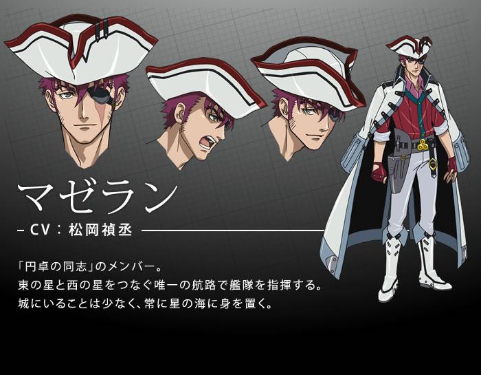 http://ami.animecharactersdatabase.com/uploads/chars/19908-1109128876.jpg