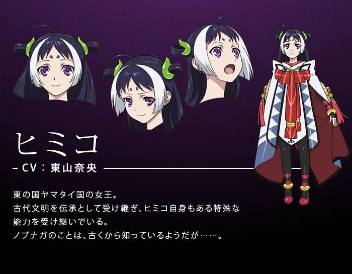 http://ami.animecharactersdatabase.com/uploads/chars/19908-1461949098.jpg