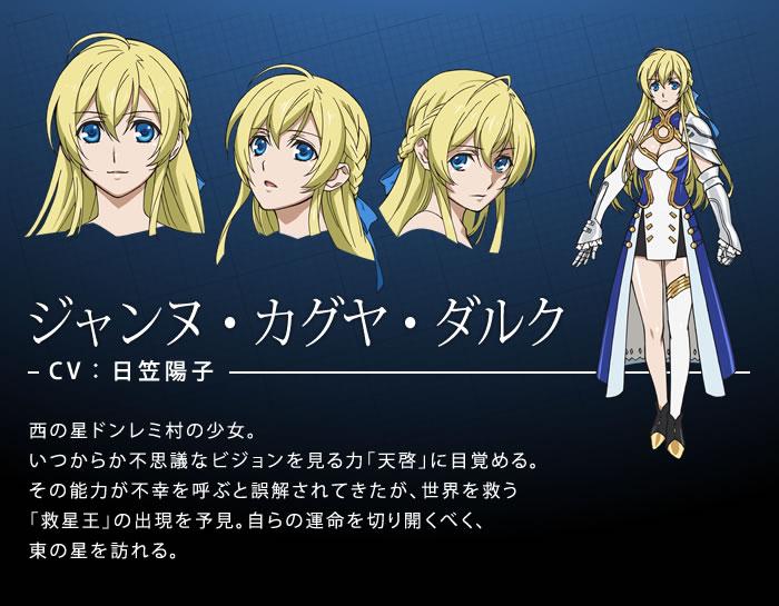 http://ami.animecharactersdatabase.com/uploads/chars/19908-1627839825.jpg