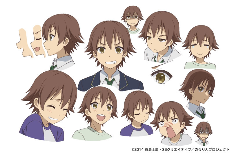 Anime Characters Named Rin : Kousaku hata from no rin