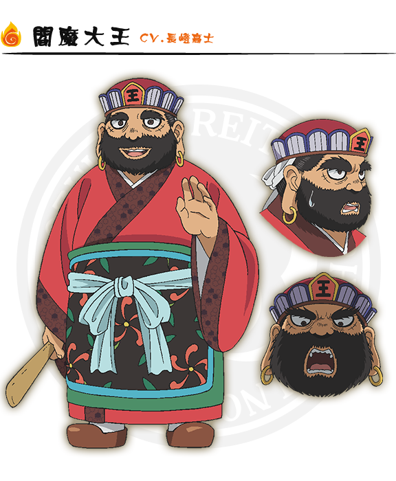 King Yama From Hozuki No Reitetsu Series