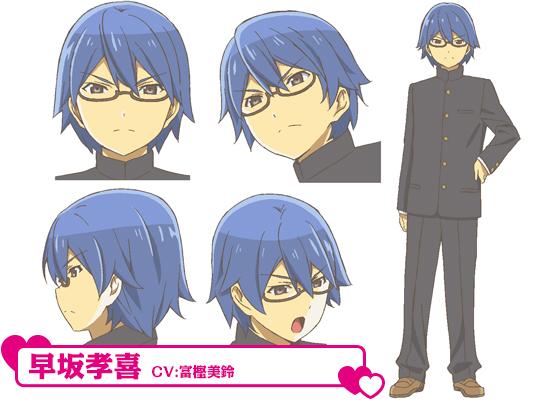 http://ami.animecharactersdatabase.com/uploads/chars/19908-892783571.jpg