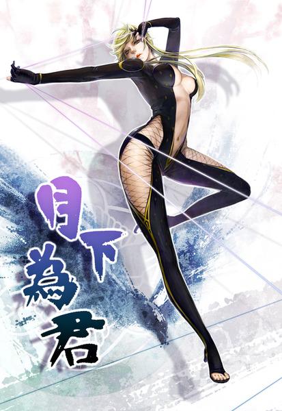 http://ami.animecharactersdatabase.com/uploads/chars/2005-1308668633.jpg