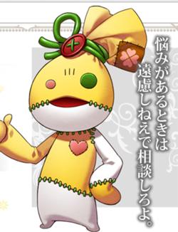 http://ami.animecharactersdatabase.com/uploads/chars/25380-1008625747.png