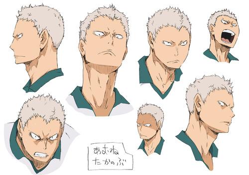 http://ami.animecharactersdatabase.com/uploads/chars/25380-1285980363.jpg