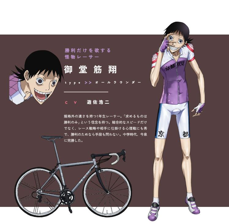 http://ami.animecharactersdatabase.com/uploads/chars/25380-81603897.jpg