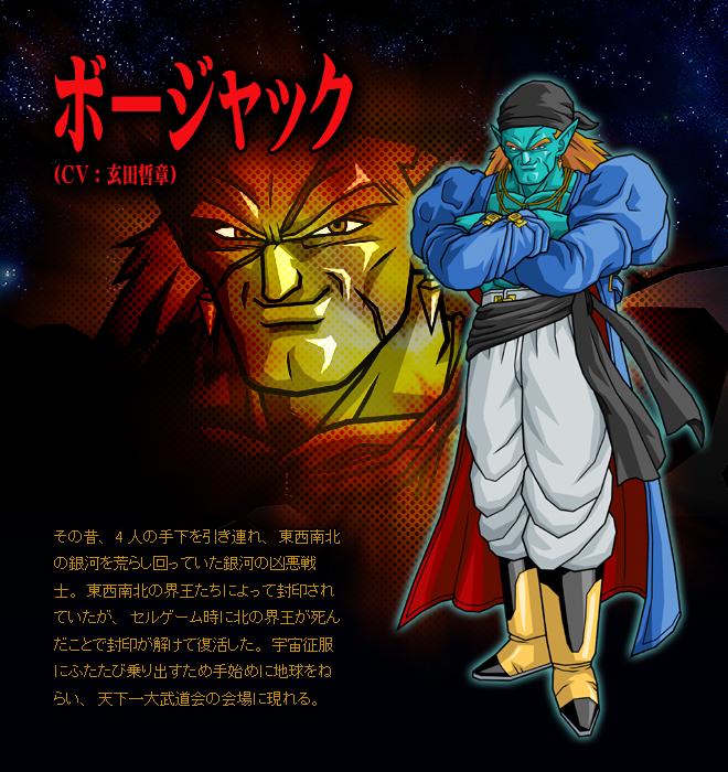 http://ami.animecharactersdatabase.com/uploads/chars/2855-1344094314.jpg