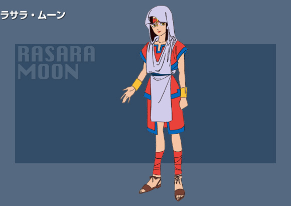 Rasara Moon From Mobile Suit Gundam Zz