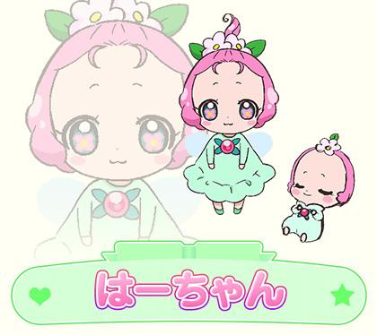 http://ami.animecharactersdatabase.com/uploads/chars/32812-1316418391.jpg
