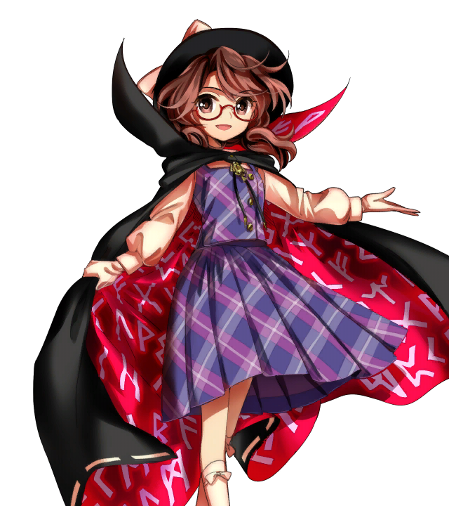 Sumireko Usami From Touhou Project
