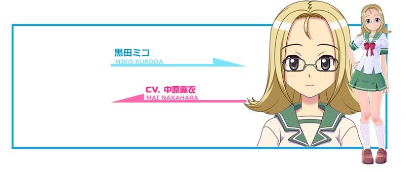http://ami.animecharactersdatabase.com/uploads/chars/32812-1920472143.jpg