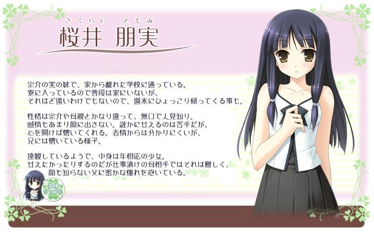 http://ami.animecharactersdatabase.com/uploads/chars/32812-883289366.png