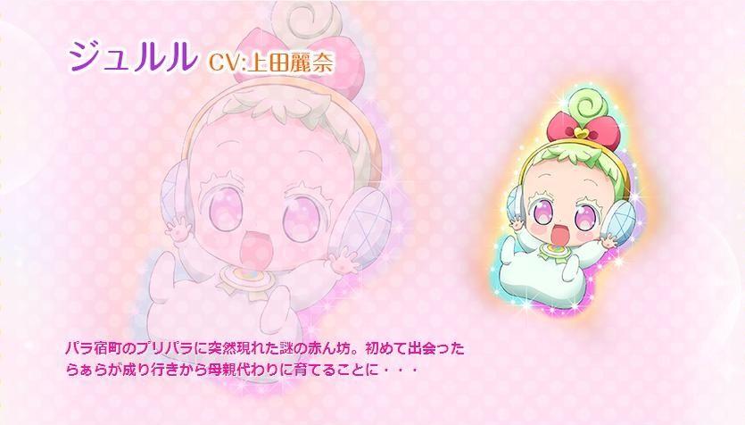 http://ami.animecharactersdatabase.com/uploads/chars/33273-674488677.jpg