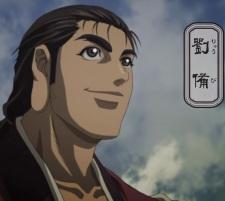 http://ami.animecharactersdatabase.com/uploads/chars/3594-1701401769.jpg