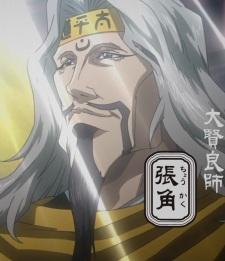 http://ami.animecharactersdatabase.com/uploads/chars/38345-1259514767.jpg