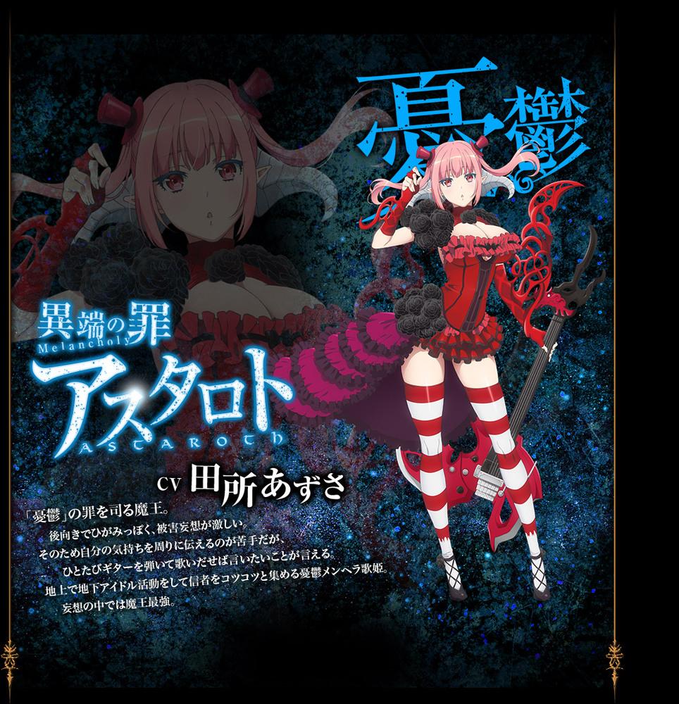 http://ami.animecharactersdatabase.com/uploads/chars/39134-1027657184.jpg