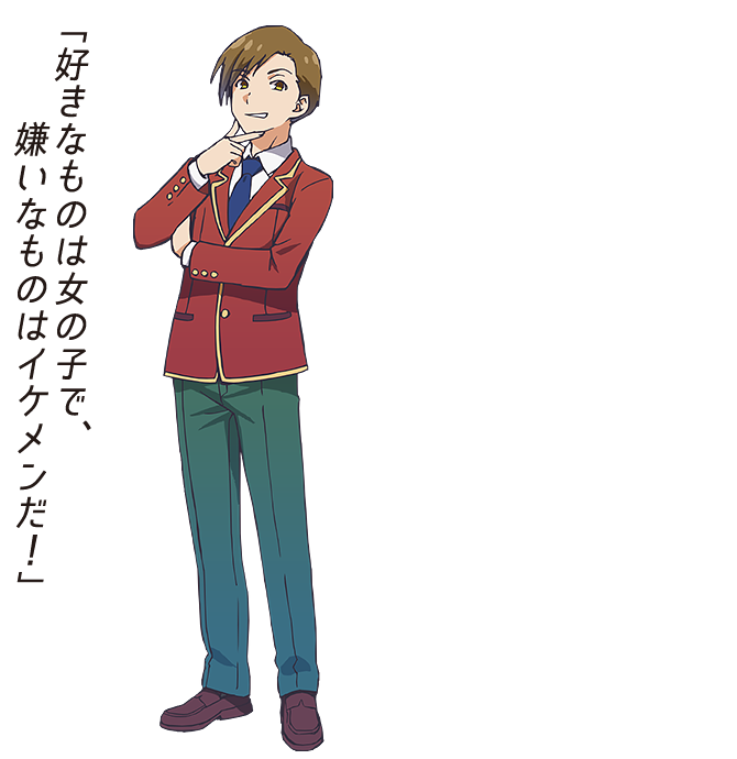 http://ami.animecharactersdatabase.com/uploads/chars/39134-1086945274.png