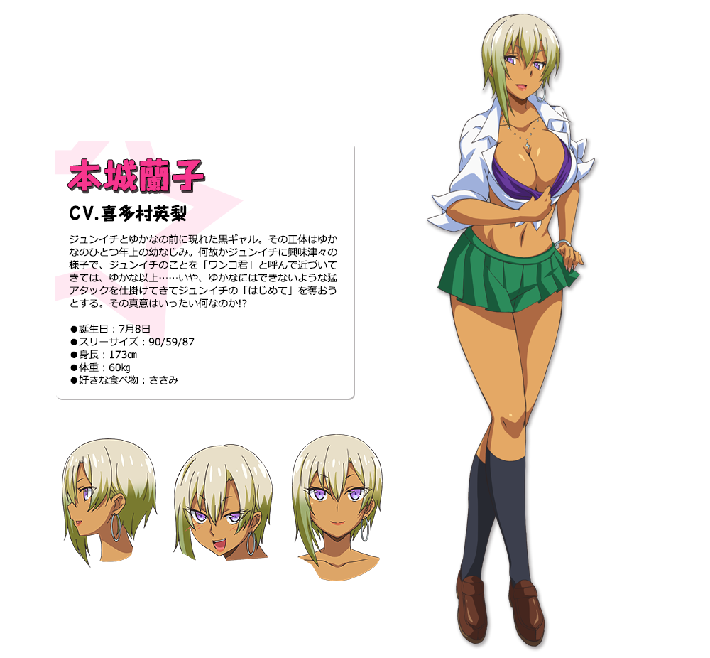 http://ami.animecharactersdatabase.com/uploads/chars/39134-1354544266.png