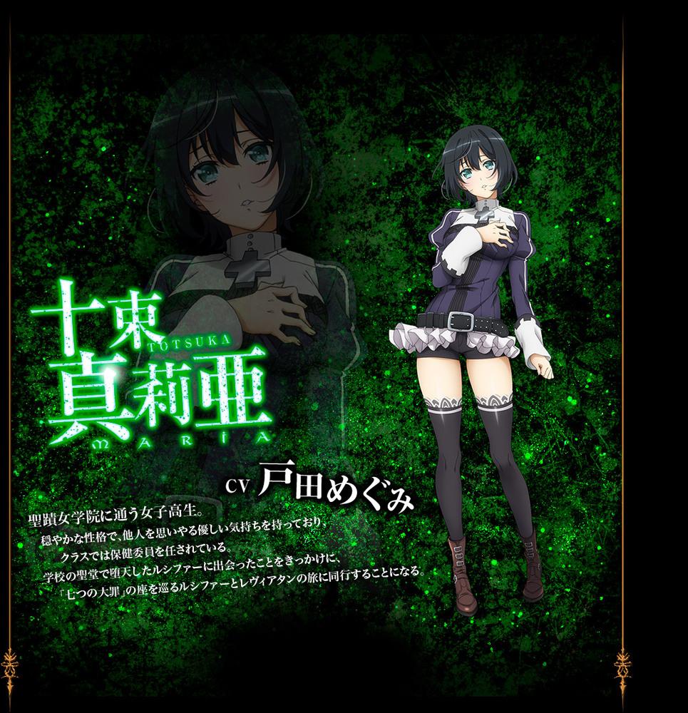 http://ami.animecharactersdatabase.com/uploads/chars/39134-1560776721.jpg