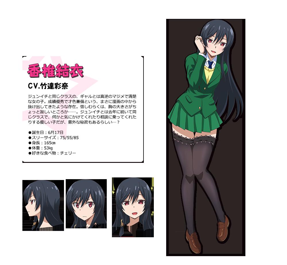 http://ami.animecharactersdatabase.com/uploads/chars/39134-1573123090.png