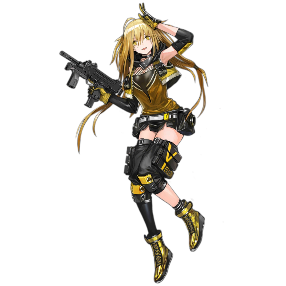 http://ami.animecharactersdatabase.com/uploads/chars/39134-17818677.png