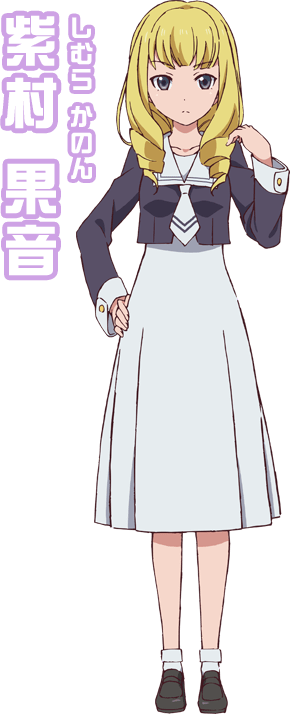 http://ami.animecharactersdatabase.com/uploads/chars/39134-1834796301.png