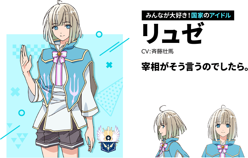 http://ami.animecharactersdatabase.com/uploads/chars/39134-1850970699.png
